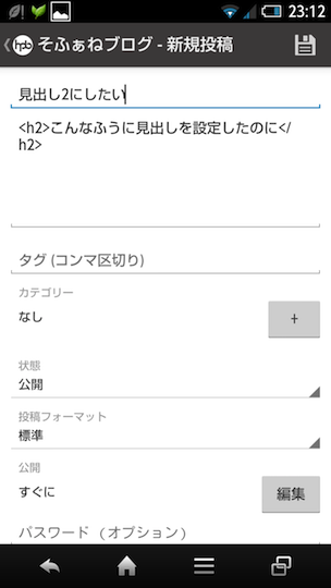 Screenshot 2013 08 30 23 12 42