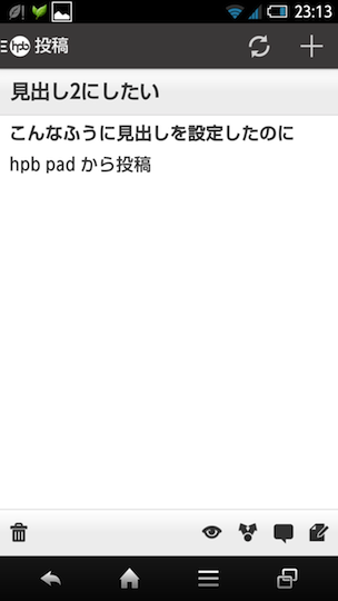 Screenshot 2013 08 30 23 13 34
