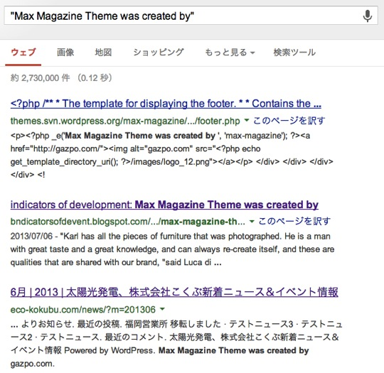 Max Magazine Theme was created by Google 検索