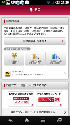 Screenshot 2013 10 10 21 28 17