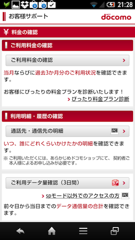 Screenshot 2013 10 10 21 28 42