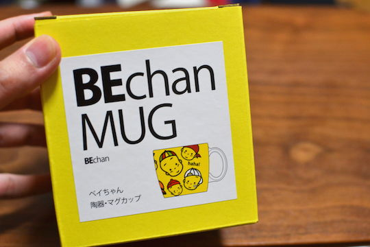 BEchanMUG1