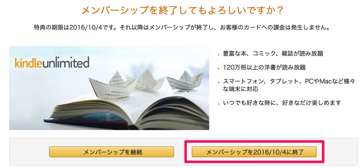 Kindle Unlimited セントラル 2